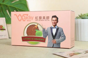 Jacky Wu Red Quinoa Pectin Pack From $68 (Includes Delivery) - BYKidO