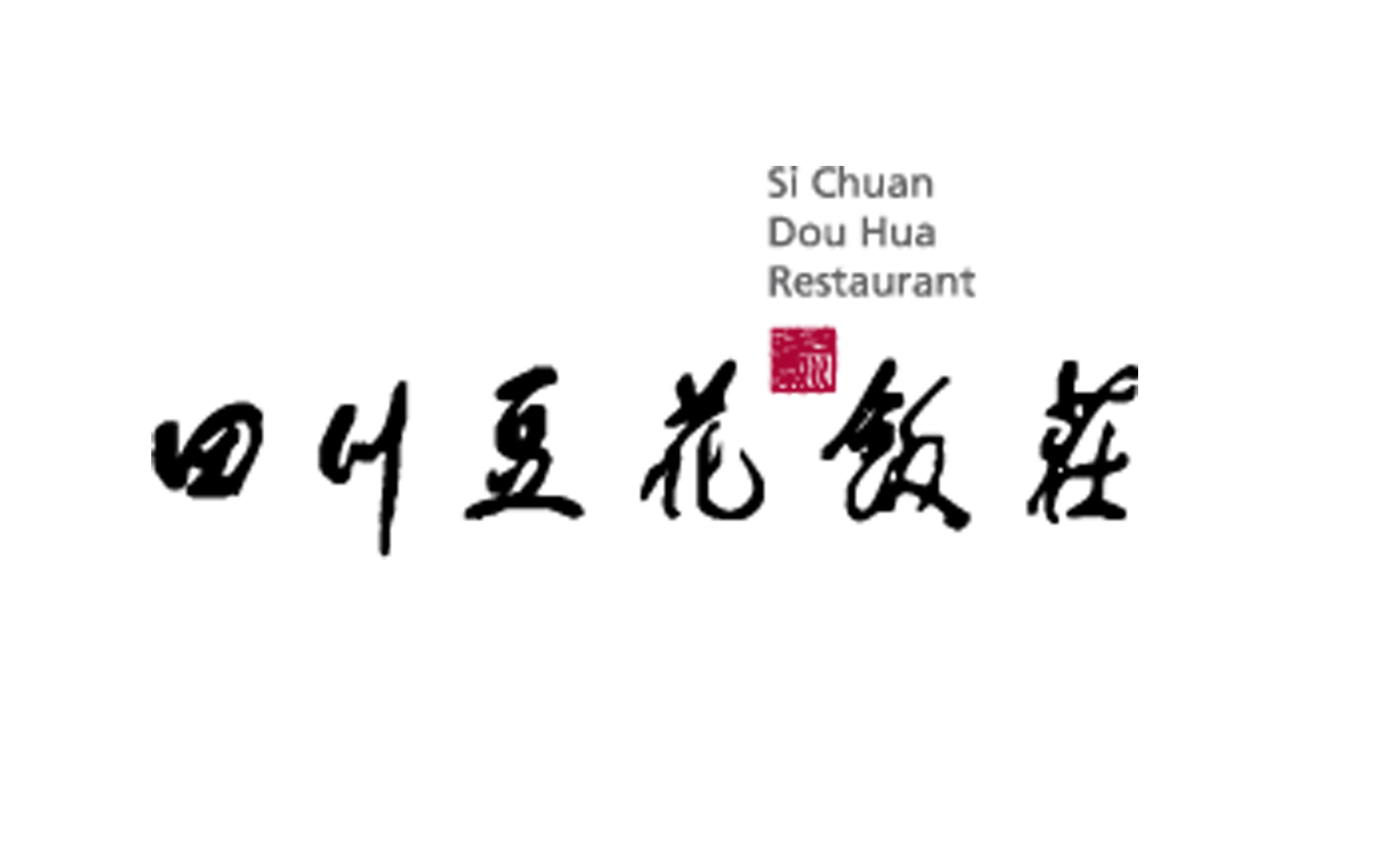 Si Chuan Dou Hua Restaurant @ PARKROYAL on Kitchener Road: 20% Off