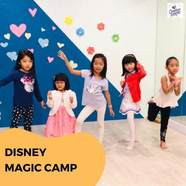 Music Holiday Camp: Disney Magic Camp @ $160