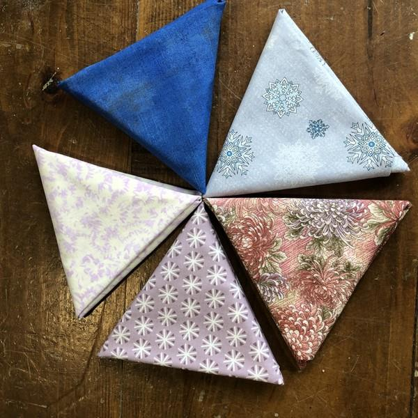 Mystery Fat Quarter Bundles
