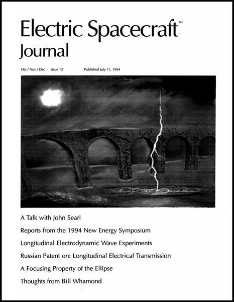Electric Spacecraft Journal Issue #12