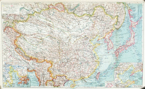 1925 Chinese Empire - Joseph Meyer