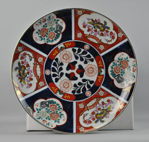 Imari Style 18 inch Flower Pattern Plate Signed Japan Porcelain w/ Gold Trim