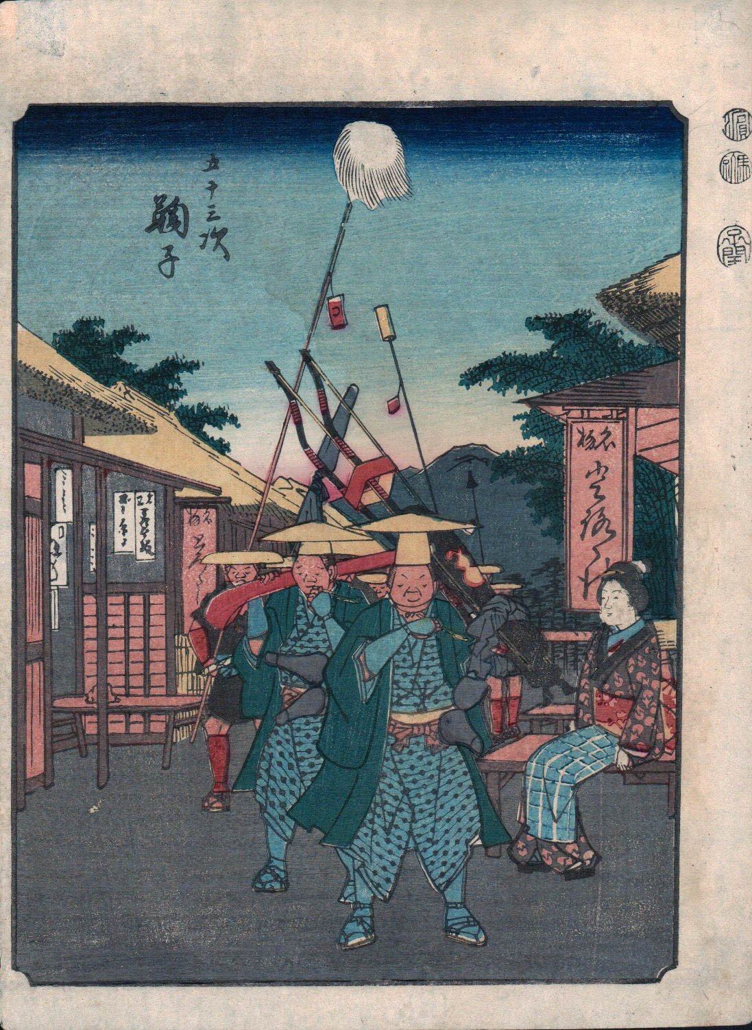 Vintage Japanese Wood Block Print Archers Street Scene 7x10in