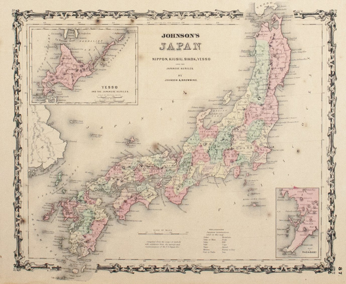 1860 Japan Nippon Kiusiu Yesso Japanese Kuriles - Johnson