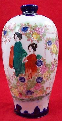 Vintage JAPANESE VASE HAND PAINTED Floral Ladies Bamboo Blue White Reeds Pond