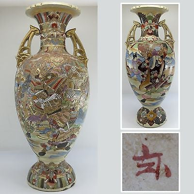 "SATSUMA Antique 19th C. 25"" MORIAGE VASE Warriors Man Woman SIGNED Japanese"