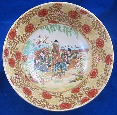 Vintage HAND PAINTED CERAMIC BOWL CHINESE China Glaze Floral Pattern Gold Red