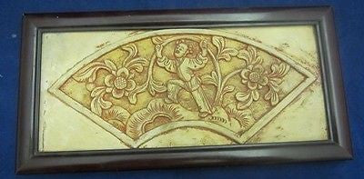 Antique CHINESE WHITE WOOD PANEL Wooden Painted Ancient China Hardwood Frame