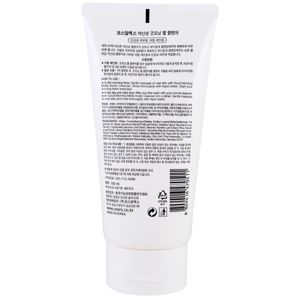 COSRX  Low-pH Good Morning Cleanser 150 ml