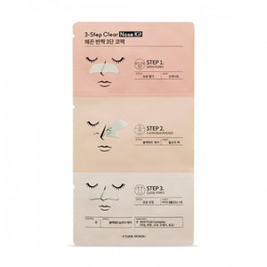 Etude House - 3-Step Clear Nose Kit