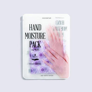 KOCOSTAR - 3 Color Hand Moisture Mask (Purple)