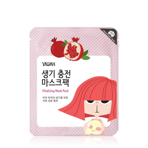 red hair mask pack