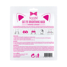 Load image into Gallery viewer, Soo'AE - Cat Eye Brightening Mask (single)