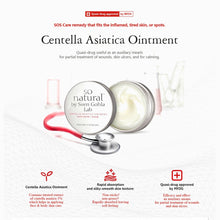 Load image into Gallery viewer, So Natural Centella Asiatica Ointment