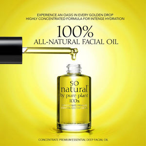 So Natural - ESSENTIAL DEEP FACIAL OIL