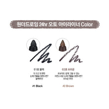 Load image into Gallery viewer, HOLIKA HOLIKA - Wonder Drawing 24HR Auto Eyeliner (2color)