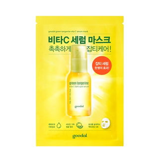 GOODAL - Green Tangerine Vita C Serum Mask