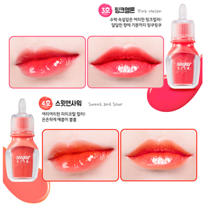 Peripera - Sugar Glow Tint (4 colors)