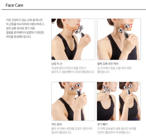 TONYMOLY - Expert Lab Relaxing Line Shaper