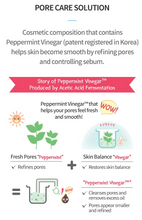Load image into Gallery viewer, Etude House - Wonder Pore Tightening Essence 50ml
