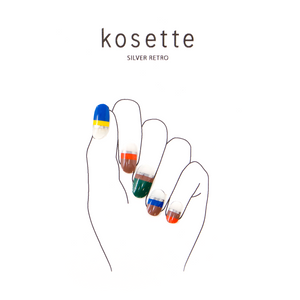 Kosette Gel Nail Sticker Silver Retro