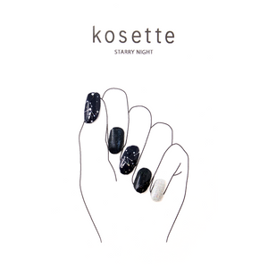Kosette Gel Nail Sticker Starry Night