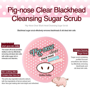Pig Nose Clear Blackhead Cleansing Sugar ScrubAn exfoliating blackhead scrub.  Removing dead skin cells, Pig Nose Clear Blackhead Cleansing Sugar Scrub quickly and effectively clears impurities. With Pink Clay and Soft White Sugar, blackheads are drawn from the pores and swept away with this weekly wash. BTS Jungkook  RM Jimin
