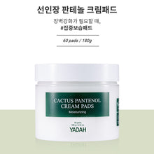 Load image into Gallery viewer, Yadah - Cactus Pantenol Cream Pads 180ml/60 pads