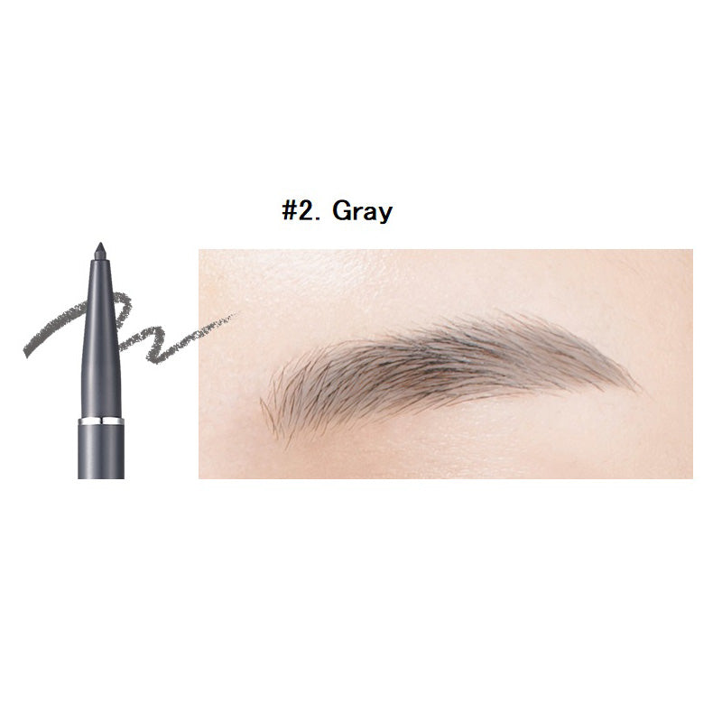 TONYMOLY - Lovely Eyebrow Pencil (3 colors)