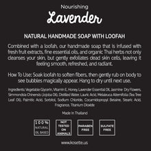 Load image into Gallery viewer, Kosette Lavender Loofah 58g
