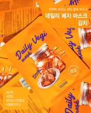 Load image into Gallery viewer, YADAH - Daily Vegi Mask : Kimchi (BUY 5 GET 5 FREE)
