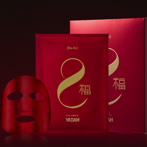 Red Energy Mask 25ml