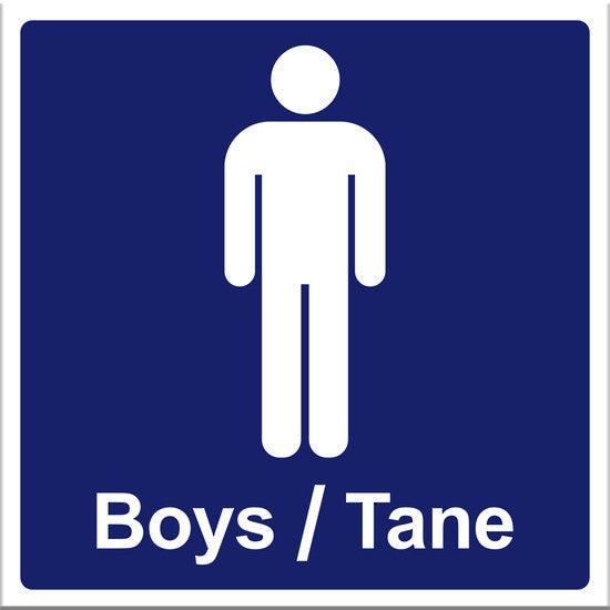 Boys / Tane - Markit Graphics