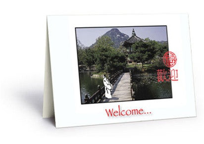 Welcome Sage Postcard