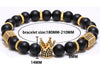 Image of Crown 8mm Natural Bracelet