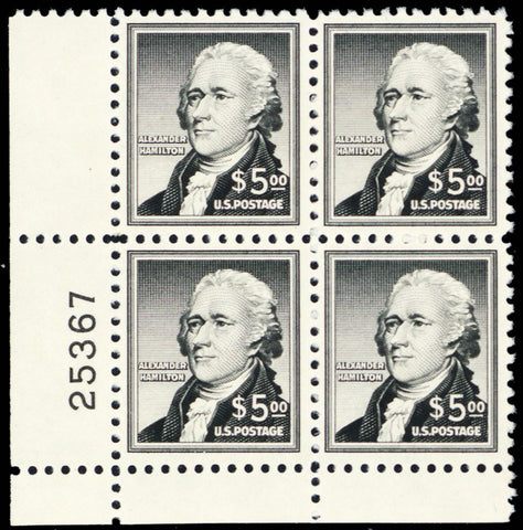 1053, VF-XF NH $5 Hamilton Plate Block of Four Stamps