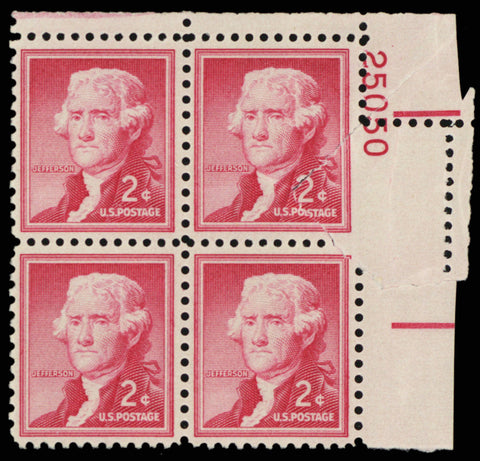 1055, MNH 2¢ Fabulous Fold Over Crazy Perf Plate Block MAJOR ERROR