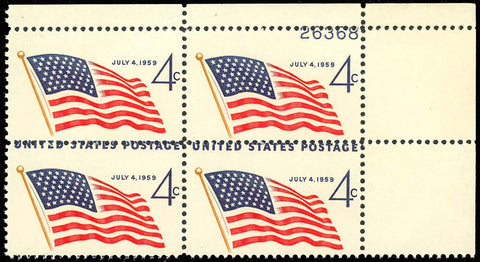 1132, Mint NH 4c Flag - STUNNING MISPERFORATION ERROR PLATE BLOCK