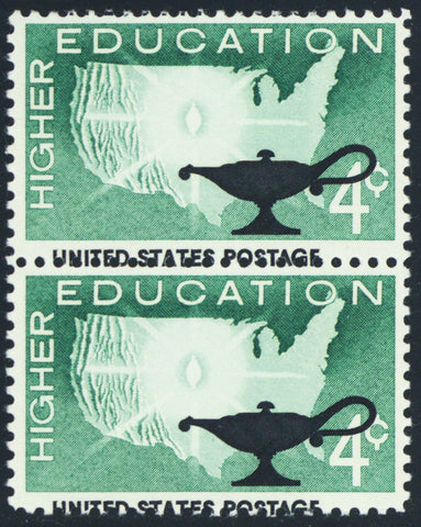 1206, Mint NH 4¢ Education BIG Black Color Shift ERROR Pair