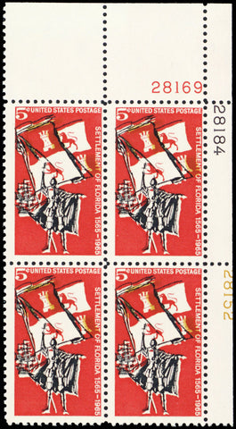 1271, MNH 5¢ Florida With Large Color Shift ERROR Zip Block of 4