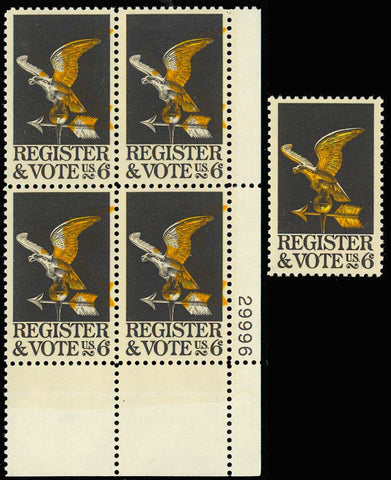 1344, MNH 6c - LARGE YELLOW COLOR SHIFT ERROR BLOCK