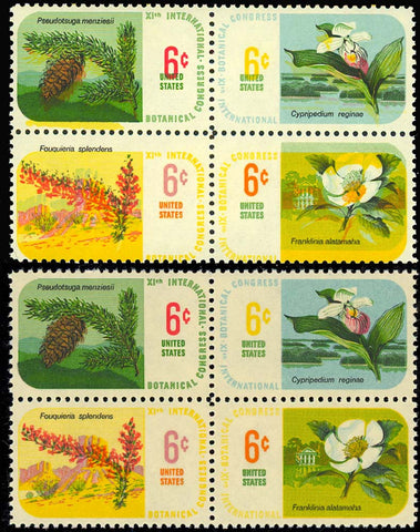 1379a, MNH 6c - LARGE COLOR SHIFT ERROR BLOCK OF FOUR
