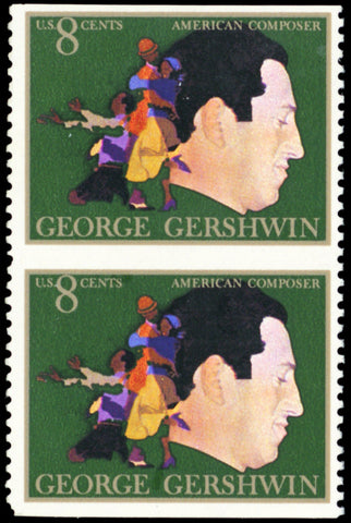 1484a, MNH 8¢ George Gershin Imperforate Between Pair ERROR