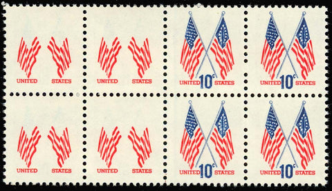 1509b, 10c Flag - TRANSITIONAL BLOCK OF EIGHT BLUE OMITTED ERROR