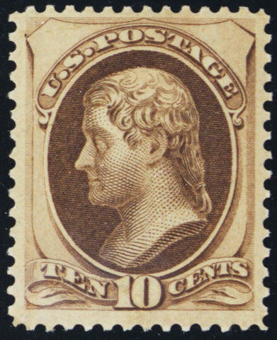 161, Mint 10¢ VF OG LH - A RARE GEM! With PFC Certificate