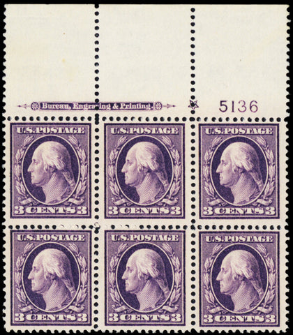 333, Mint VF VLH 3¢ Wide Top Plate Block of Six Stamps Cat $400.00