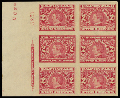 371, Mint Superb NH 2¢ Plate Block of Six Stamps