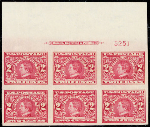 371, Mint Superb NH Top Plate Block Of Six Stamps