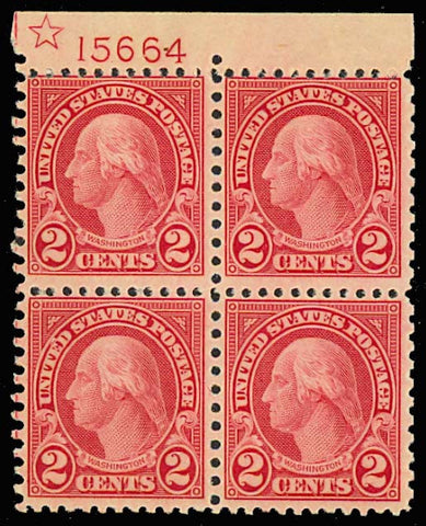 579, Mint NH 2c RARE PLATE BLOCK OF FOUR